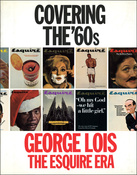 george-lois-covering-the-sixties1.jpg