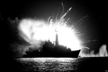 Image of explosion on ship in Falklands War