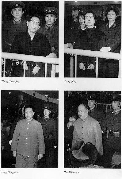 """Résultat de recherche d'images pour """"gang of 4 china"""""""