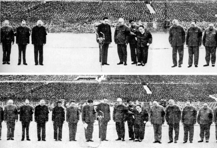 """1966 / China / Mao Zedong / Dictatura Comunista / Retoque politica / Quitar persoanes ondeseos de una imagen oficial / Manipulacion y deinformacion atraves de la imagen fotografica, el media que supuestamente muestra la """" verdad"""""""