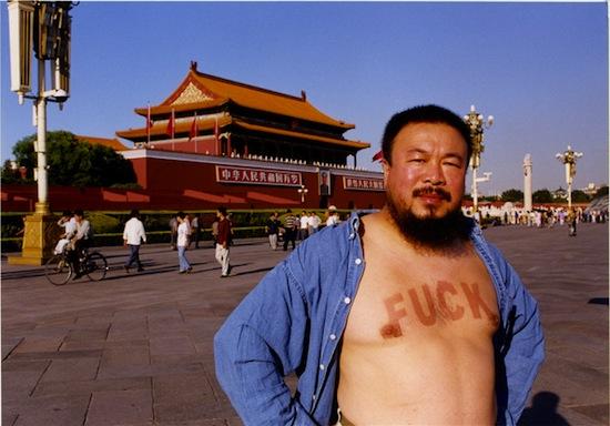 Ai Weiwei – Iconic Photos