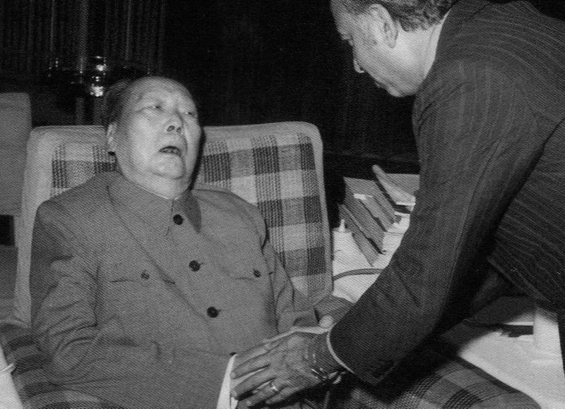 Mao-Butto